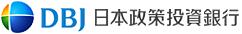 日本政策投資銀行