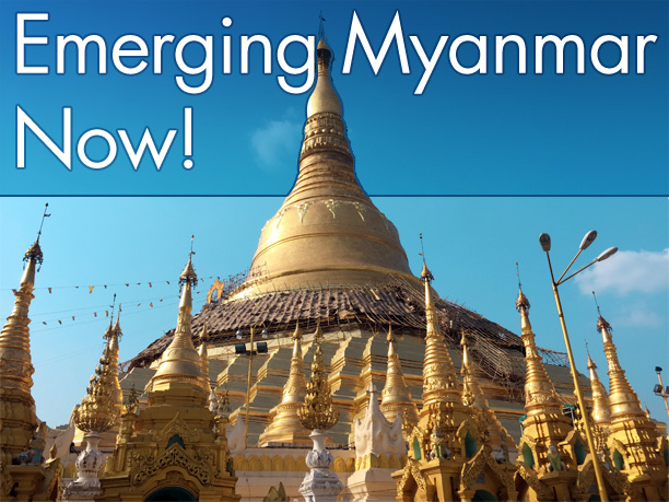 Emerging Myanmar Now!バナー